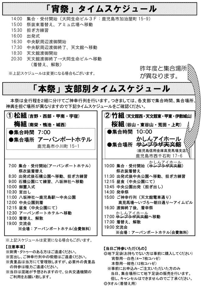 2016_no7mikoshi-.jpg